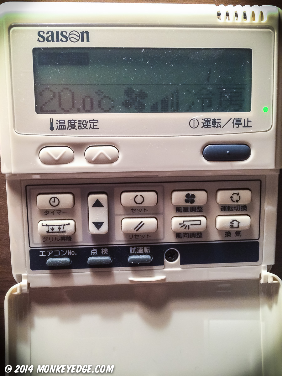 Japanese Thermostat