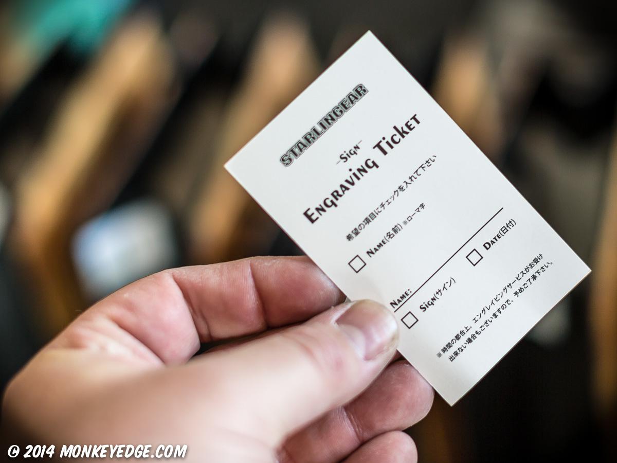 Starlingear Engraving Ticket